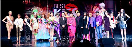 best-kiss1